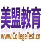 上海SAT培训哪家好