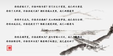 【唯美古风】✿古代最美的谎言,哪一句牵动你的心弦✿