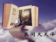 【英闻天天译】160101 卷福进驻英雄圈