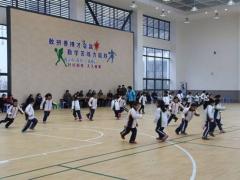 苏州市第五十届小学体育教改研讨会在东山实验小学举行