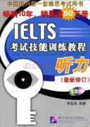 【最牛备考】CET6过线,备考200小时,雅思达4个7,全攻略(1.26更新)