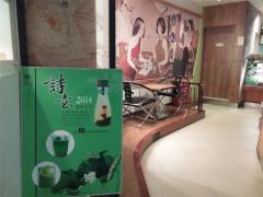 【茶扉社】广州茶艺馆设计风格