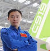【参与赢沪江年会机票】对话中国商飞试飞工程师——马菲