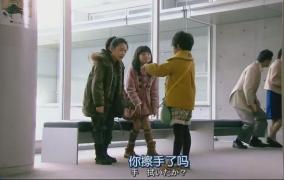 跟着日剧学日语之✿412✿【明天妈妈不在】-187