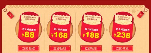 【2016能力考查分福利】 新年红包!升级成为更好的自己!