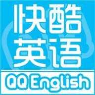 快酷英语说