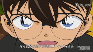 【804.柯南与海老藏歌舞伎十八番推理(前篇)】高能精彩看点~\(≧▽≦)/~