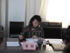 徐州铜山区第十期省中小学体育教学重点课题结题论证会圆满结束