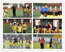 2015年江苏省小学体育特色课程教学研讨会在南通市竹行小学成功举行