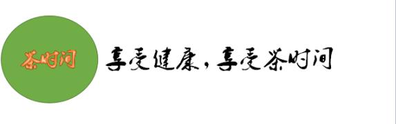 【茶时间】--11--亲,你有一封来自春天的信,请查收!