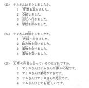 【N3每日一练】第409天 阅读题