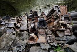文化艺术:神秘中国——贵州棺材洞