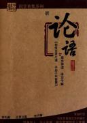 【国学启蒙】适合学龄前儿童使用的国学启蒙书目推荐(含部分资料下载)