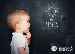"""趣味英语:聪明孩子的""""脑筋急转弯""""(双语)"""