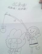 [寻找美猴王--jiyun1687]逗逼。。。。
