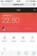 【分享】这几款手机app,大家安没安装?