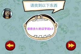 【奖励已发】【日语找你妹】第2期