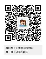上海漂流图书社