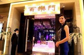 【每日一译】ASIAN JAPANESE (在亚洲的日本人)-03 2016-02-11