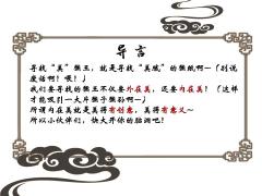 """活动结束点击查看结果【春节有奖活动】寻找""""美""""猴王!"""