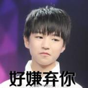 【爽身粉】生日快乐◆201601-201602