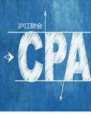 CPA注会考试