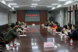 南通市中青年名师潘雪峰工作室召开第一次全体会议