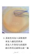 【食客】来自深报社的贺电——芒果千层蛋糕