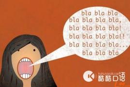 记下这62个英语句型让交流变得更容易