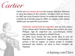 【品牌学法语】Cartier - 卡地亚