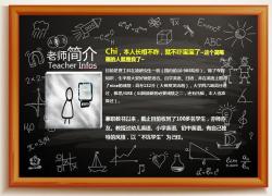Chi的亲子英语ABC系列(听课有奖  CC群:81510565)