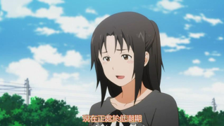 【从日剧日漫学日语】スランプ