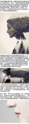 【实用制图资源】第8期——设计《荒野猎人》双重曝光海报效果