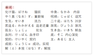 【台词玩乐会】澄和堇~重返20岁1  2016-3-25