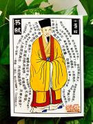 【爱语文◆文学小物馆】原创文学小物的集散地(3月30日更新)