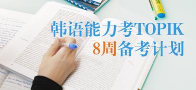【TOPIK真题练】第41届TOPIKⅠ初级——听力(1)