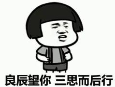 沪元(新)可以用来做神马?剧透给你嘿嘿嘿!