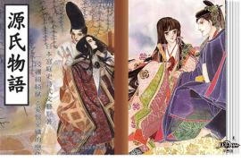 【东瀛风情】006期  简述日本文学史