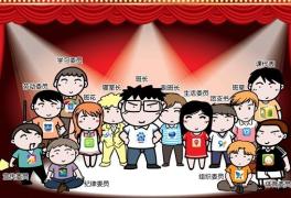 【懒虫组队】懒虫4月战拖小队组队公告