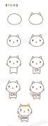 #画一画#【教程】第七十一期:不笑喵