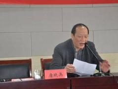 镇江丹阳市体育教研组长会议在体育局举行