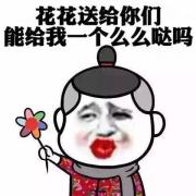 【好消息】ACCA全新实践经验(PER)政策正式推行!!!