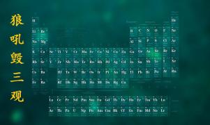 【中式狼吼】青花瓷 - Chemistry