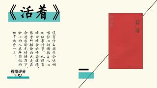 【书香文苑】第13期:一生只爱一本小说