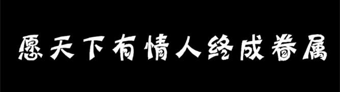 【酷吧CP勾搭帖】秀出声音 寻觅口语小伙伴(管理员推荐)