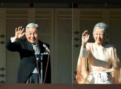 【东瀛风情】002期天皇诞生日