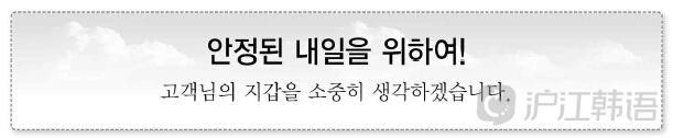 【TOPIK真题练】第41届TOPIKⅡ中高级——阅读(1)