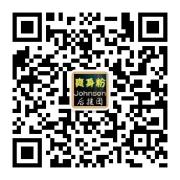 【爽身粉】生日快乐◆201603