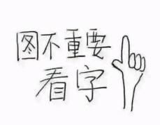 【好消息】ACCA教研丫丫老师带你免费学会计啦!还不快来订阅!!