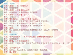 【萌音之声】之萌音试音棚《纯爱之音》——上宫